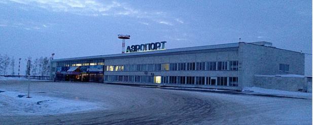 На ремонт нижнекамского аэропорта выделили почти 3 млн рублей