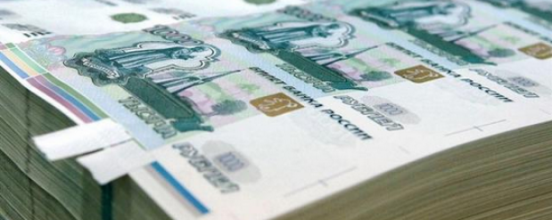 На 2015 год в Нижнекамске утвердили бюджет