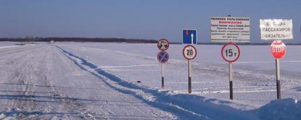 Ледовые переправы под Нижнекамском работают в штатном режиме