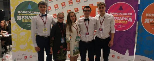 Нижнекамские школьники создали лучшую в России компанию по производству кукол