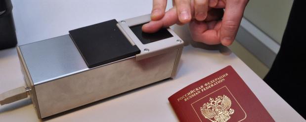 Новые загранпаспорта с отпечатками пальцев начали выдавать в Нижнекамске
