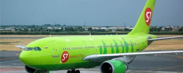 В авиакомпании «Сибирь» запустили рейс Нижнекамск – Москва