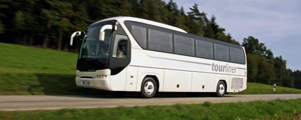 К 8 Марта из Казани в Нижнекамск запустят дополнительные автобусы