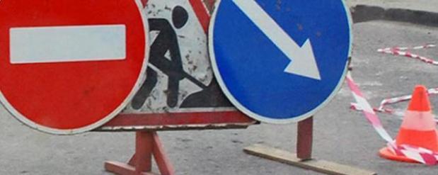 В Нижнекамске на 1,5 месяца закрыли движение по проспекту Строителей
