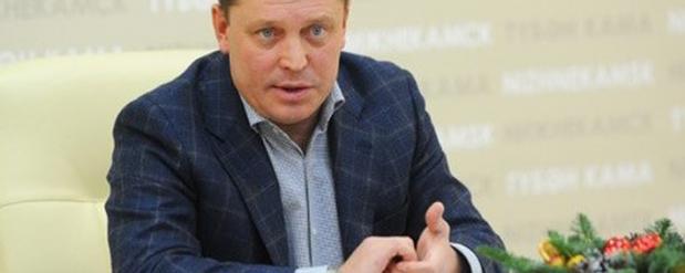 Мэр Нижнекамска заработал на 500 тысяч меньше, чем годом ранее