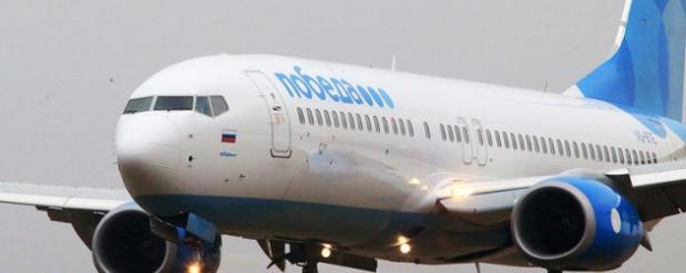 Из Нижнекамска теперь можно напрямую долететь до Москвы