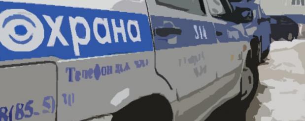 В Нижнекамске перед судом предстанет женщина, которая укусила полицейского