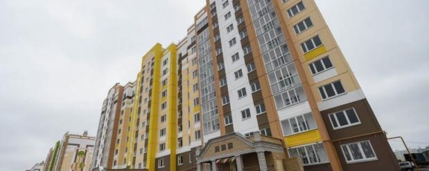 В Нижнекамске закончено строительство 47-го микрорайона