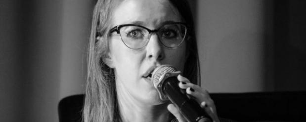 Ксения Собчак в своем видео рассказала о пытках в полиции Нижнекамска