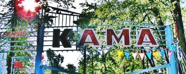 """В Нижнекамске отремонтируют оздоровительный лагерь """"Кама"""""""
