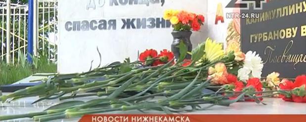 Открыт памятник в честь погибших огнеборцев