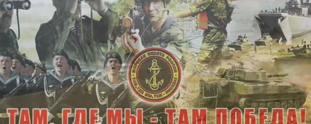 В Нижнекамске отметили День морской пехоты