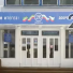 В Татарстане учитель спас детей от выпускника, который пришел в школу с ножом